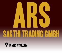 ARS Sakthi Trading GmbH