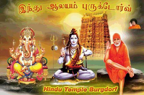 Hindu Temple Burgdorf